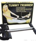 top quality tummy trimmer